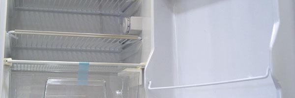 Open (empty) fridge